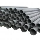 Трубы водопроводные ПВХ и комплектующие