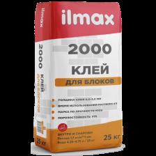 Смесь сухая кладочная ILMAX 2000 25кг