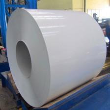 Стальной прокат RALL 9003 (белый) с полимерным покрытием 0,4мм*1250мм