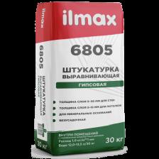 Штукатурка ILMAX 6805 гипсовая выравнивающая 30кг