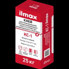 Клей ILMAX КС-1 для утеплителя и армирующей сетки 25кг