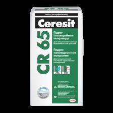 Гидроизоляционная смесь жесткая однокомпонентная CERESIT СR65 25кг