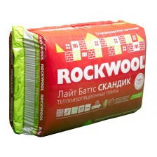 Теплоизоляция ROCKWOOL Лайт Баттс Скандик 50*600*800 (уп/5,76м2)