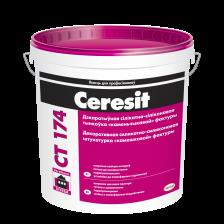 Декоративная силикатно-силиконовая штукатурка CERESIT CT174 (зерно 1,5) 25кг