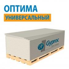 Гипсокартон Gyproc ГСП A обыкновенный 12,5*1200*3000мм