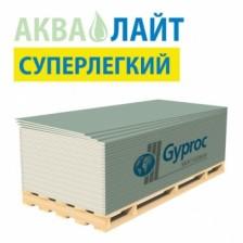 Гипсокартон Gyproc ГСП Н3 влагостойкий 9,5*1200*2500мм