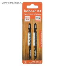 Пилки лобзиковые Bohrer Т244D HCS по дереву (уп/2шт)