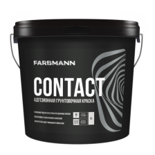 Грунтовка Farbmann Contact 4,5л