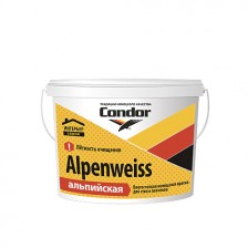 Краска ВД CONDOR Alpenweiss 7,5кг