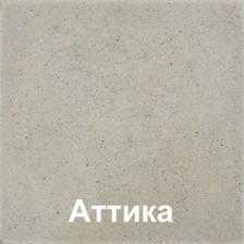 Плиты бетонные для тротуаров со струйной обработкой Аттика 40*40*5см