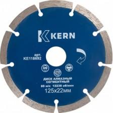 Круг алмазный отрезной KERN 230*22мм сегмент KE118722