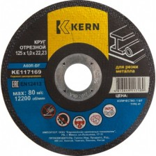 Круг отрезной по металлу KERN 125*1,5*22мм