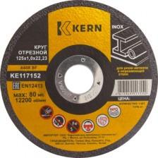 Круг отрезной по металлу INOX KERN 125*1,0*22мм