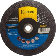 Круг отрезной по металлу KERN 230*2,0*22мм