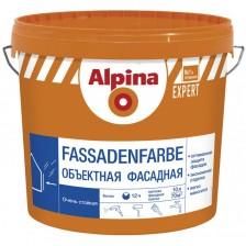 Краска ALPINA Expert Fassadenfarbe акриловая белая 10л/15,5кг