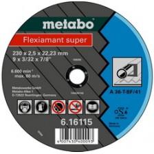 Круг отрезной 230х3,0х22,2 для металла, Metabo Арт:616127000
