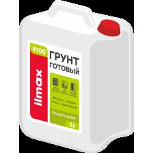 Готовый грунт ILMAX 4100 5л