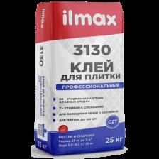 Клей ILMAX 3130 для плитки эластичный 25кг