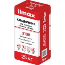 Смесь сухая кладочная ILMAX 2100 25кг
