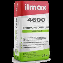 Гидроизоляция ILMAX 4600 25кг
