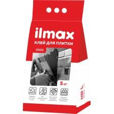 Клей ILMAX 3000 для плитки 5кг