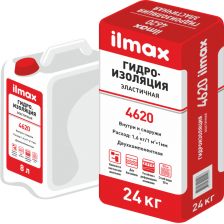 Гидроизоляция ILMAX 4620 эластичная 24кг (комп. А)