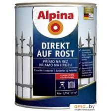 Эмаль алкидная ALPINA Direkt auf Rost Hammerschlageffekt прямо на ржавчину RAL9005 черная 0,75л