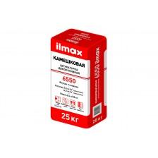 Штукатурка ILMAX 6550 декоративная белая фактура