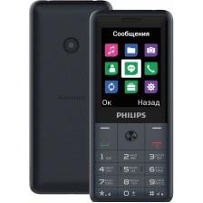 Мобильный телефон Philips Xenium E169 (темно-серый)