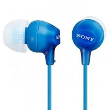 Наушники Sony MDR-EX15LPLI